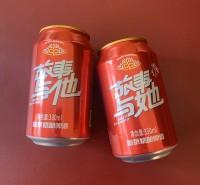 精品易拉罐啤酒生产厂家  国潮故事与他/她  任你选择