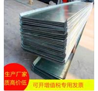 止水钢板300x3 止水钢板型号 天津止水钢板规格 止水钢板价格 方钢现货供应厂家直发