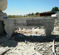 石雕供桌 大理石香炉鼎雕塑 寺院祠堂祭祀供奉摆件