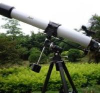 天文望远眼镜 专业观星 高倍高清 航天10000太空倍 深空 儿童成人