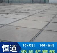 平顶山钢骨架轻型板 屋面板安装要求