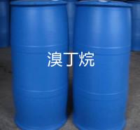 供应工业级化学产品溴丁烷    染料香料工业级正丁基溴  欢迎咨询