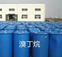 厂家批发元素萃取剂溴丁烷       农药中间体溴丁烷  欢迎询价