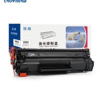 冠格CC88A硒鼓 易加粉 适用惠普m1136墨盒 hp p1108 p1106