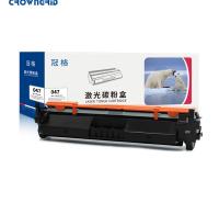 供应 CF230A硒鼓 激光碳粉盒 冠格硒鼓
