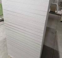 硅酸铝陶瓷纤维模块 旭昇 陶瓷纤维板 保温隔热 供应 隔热保温