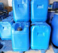 山茶油整理剂  纺织品保湿整理剂