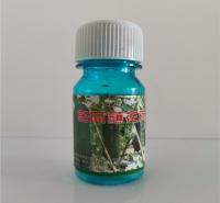 销售着色保花叶面肥   保果防落素蘸花药  氨基酸叶面肥  欢迎咨询
