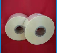 pvc包装膜 量大优惠 青州pvc收缩膜价格