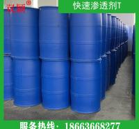 双颖新材料生产耐碱渗透剂   耐碱渗透剂价格优惠