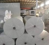 土工布供应 批发 优质供应 出售