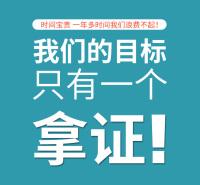 武汉商标转让费用 代理机构联系方式