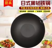 多功能日式黑钻铁锅 不粘铁锅 厂家供应 量大优惠