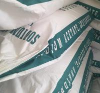 无水醋酸钠 天智 工业缓冲剂 C2H3N2O3 供应 厂家发货价格低