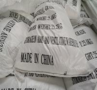 无水醋酸钠 天智 三水醋酸钠 C2H3N2O3 供应 价格优惠