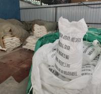 无水醋酸钠 天智 99含量高质量 否 批发 厂家发货价格低