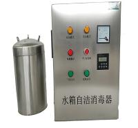 湖南WTS-2A水箱自洁消毒器