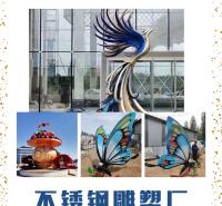 不锈钢雕塑 玻璃钢雕塑 永义 标志性雕塑 是 供应 公园雕塑
