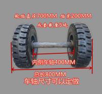 加工生产隧道台车实心车轮    二衬台车平板拖车车轮    支持订购