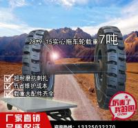 出售起重机车轮轮组  二衬台车轮   双梁行车行走轮  支持定制