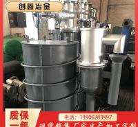 安全型水封式煤气排水器工作原理