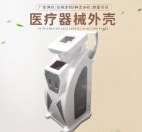 济南注塑塑料外壳  立强模具 电器外壳注塑加工模具开发设计