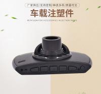 济南 专业开模注塑 注塑模具设计厂家 立强模具