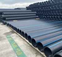 西安联塑管道 联塑聚乙烯复合管 pe给水管报价 欢迎询价 价格优惠
