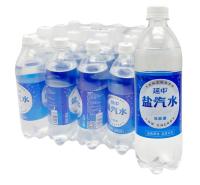 上海特产延中盐汽水  整箱批发价格  上海代理