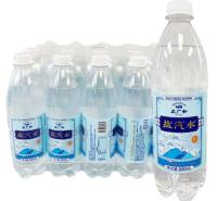 正广和盐汽水上海供应  600ml或360ml不同中规格  整箱批发价格