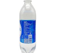 延中盐汽水经典原味  600ml*20瓶整箱价格  上海经销商