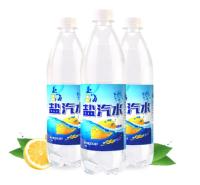 24瓶装上海牌盐汽水  整箱夏季饮品供应  上海零售价