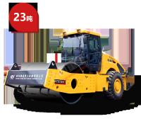 26吨大型压路机 路通重工LTS726H全液压单钢路振动邢台冲击式压土机加盟