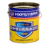 寿光铁桶铁罐    可加工定制铁桶铁罐常年优惠多多