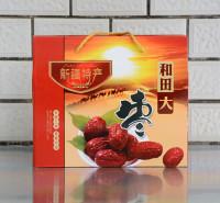 定制绿色农产品礼品包装礼盒    天彩印刷绿色农产品礼品包装礼盒质优价廉