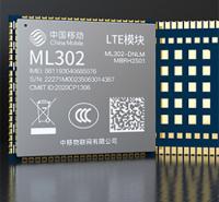 4G工业级通信模组 无线物联网模组 厂家可定制型号