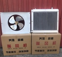 鋆成兴达供应暖风机 猪舍散热器 口琴式暖风机
