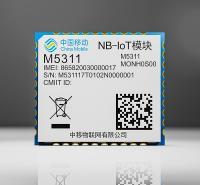 山东厂家供应全网通物联网模块 4G全网通模块批发