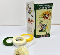 花杆胶带价格 花杆纸品生产花杆胶带 质量有保障