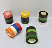 花艺胶带生产厂家 包装用花艺胶带 大量供应