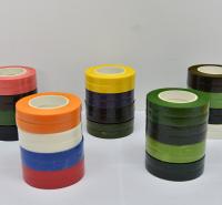 花艺制作用胶带 胶带批发商 价格优惠