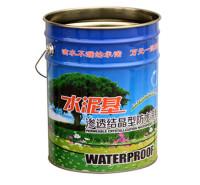 潍坊厂家出售25升铁桶     厂家出售25升铁桶期待咨询