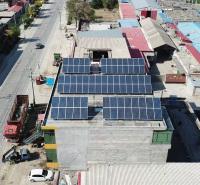 山东光伏电站 光伏发电板 太阳能电池板 品质保证