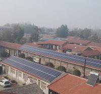 光伏发电板 太阳能电池板 天合原厂 光伏发电板 单晶光伏板