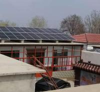 聊城光伏电站  天合光伏发电系统 光伏电板价格 种电能源