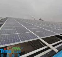 山东太阳能发电板 光伏发电板生产厂家 电池板定制 厂家直供 品质保证