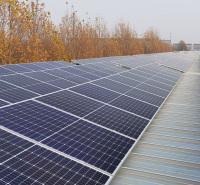太阳能板价格 天合原厂批发 单晶光伏电板 厂家定制
