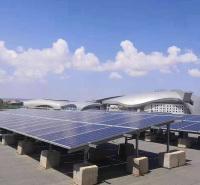 山东太阳能板 光伏发电板 太阳能板定制 厂家直供