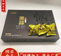 定制黑蒜礼盒价格  黑蒜定制 厂家直供 品质保证