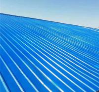 厂房彩钢翻新漆 洪昂 彩钢屋顶翻新漆 钢结构用水性漆 固锈剂